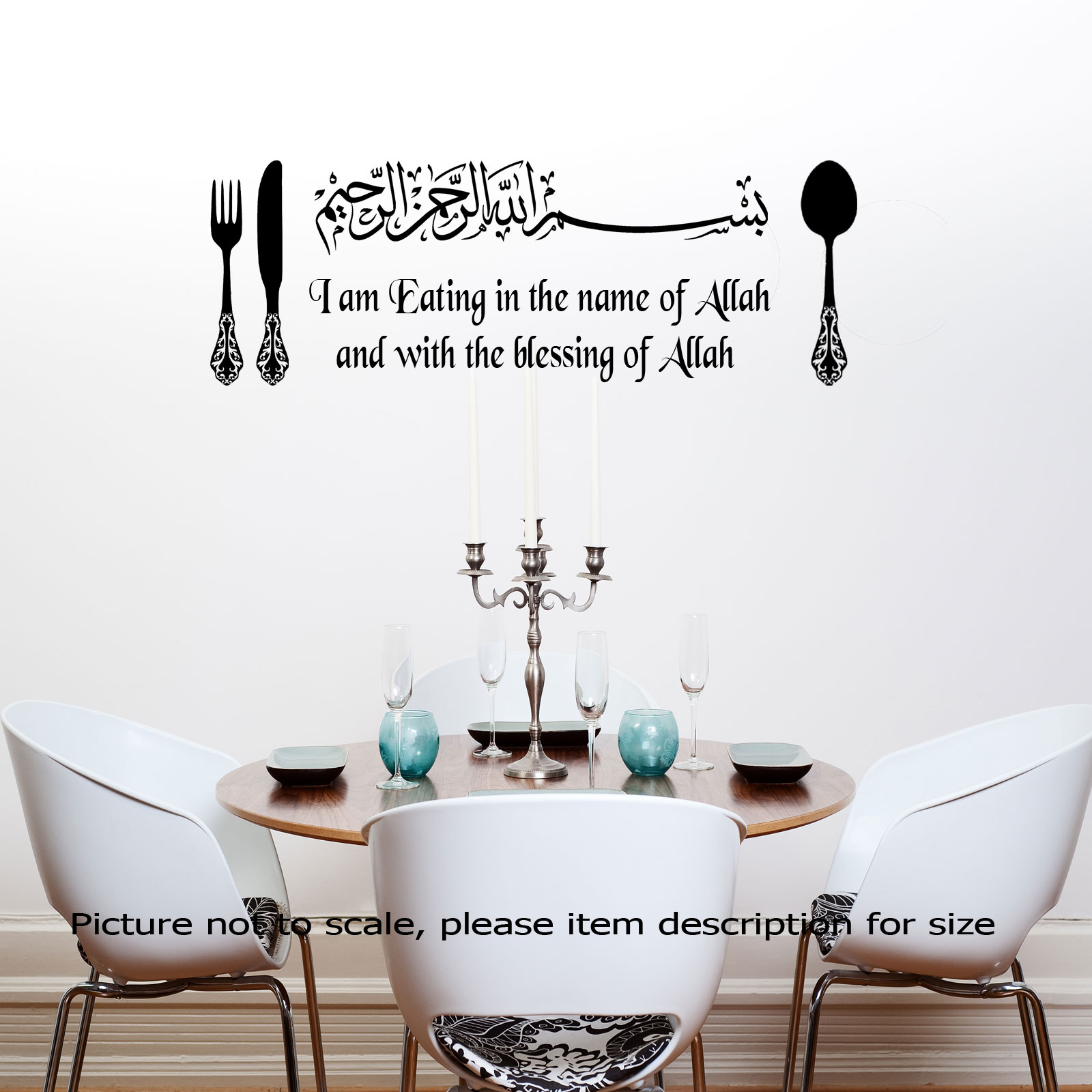 dining room islamic wall stickers i am eating with name of allah and in the blessing of allah. Black Bedroom Furniture Sets. Home Design Ideas