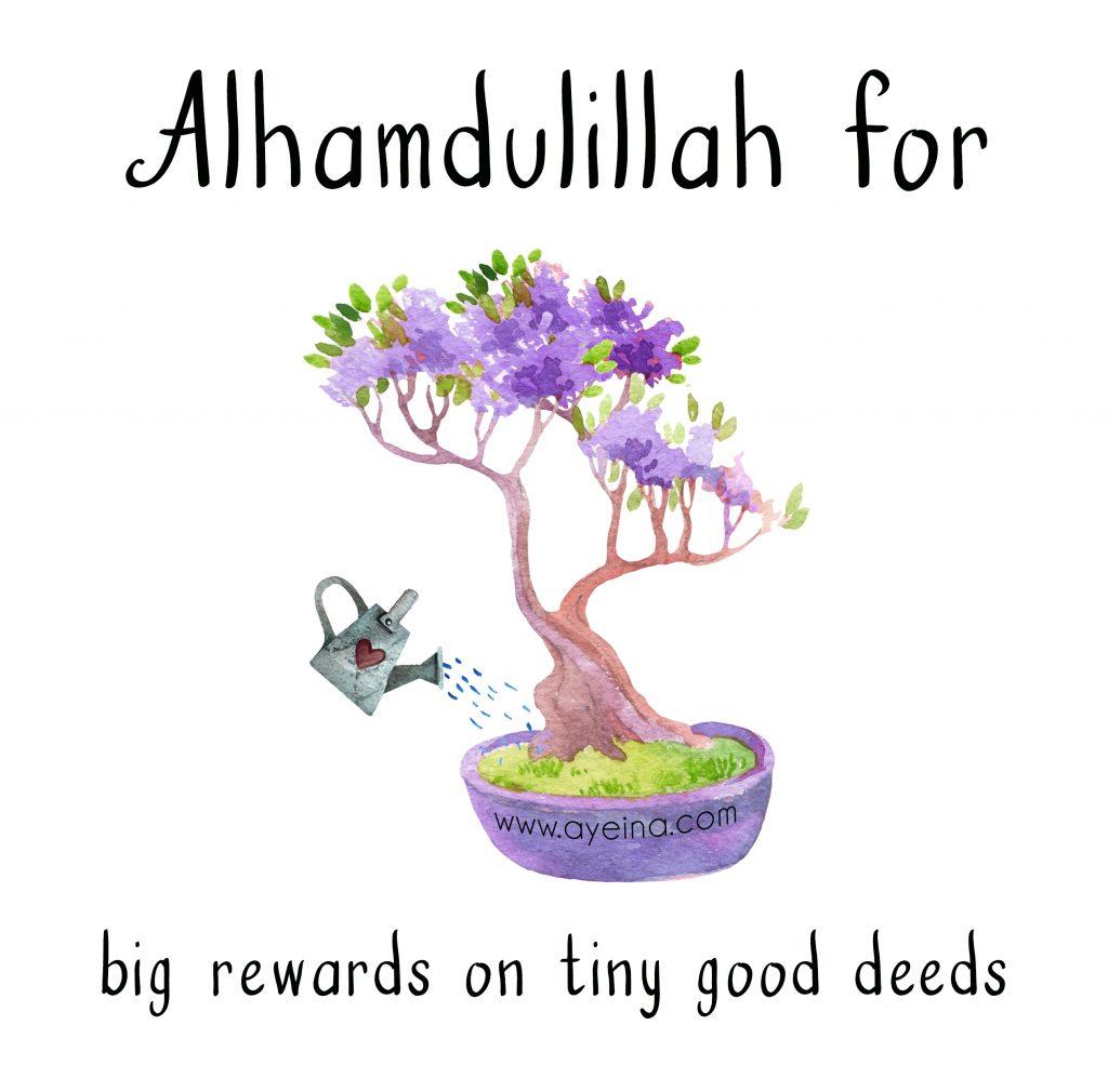 reward ramadan