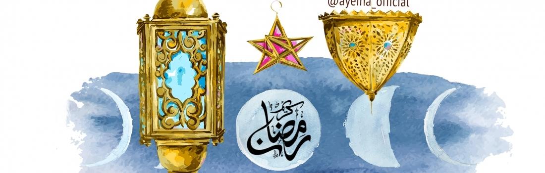 Ramadan Day 2 – Things to be grateful for in Ramadan