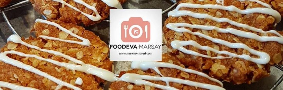 October 2017 Featured Blogger – FOODEVA MARSAY