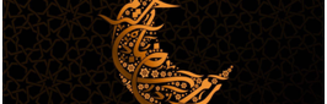 An open letter to Ramadan (The Month of Blessings)