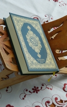 Ramadan Day 17 – Are You Lagging Behind In Finishing Qur'an This Ramadan?