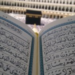 Kaaba and Quran