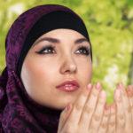 Dua in Ramadan
