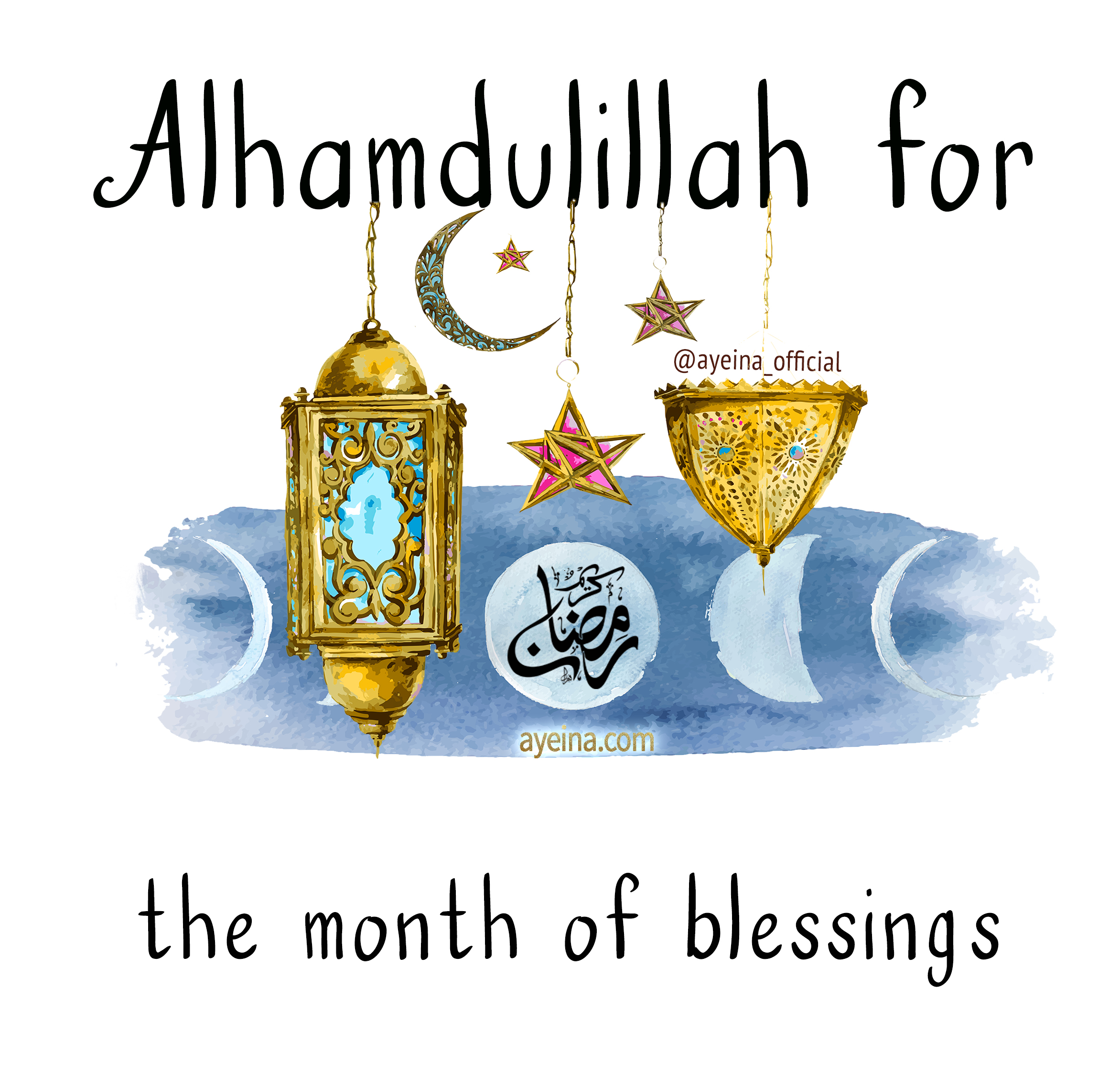 Image result for I am grateful for Ramadan