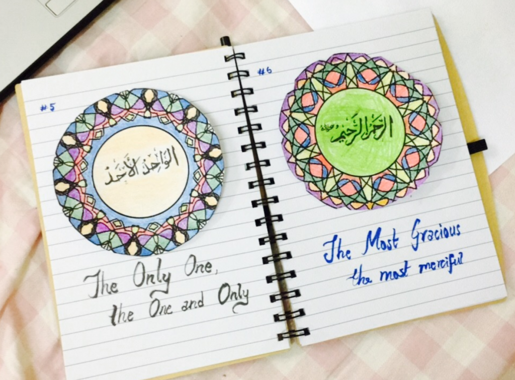 Names of Allah activity