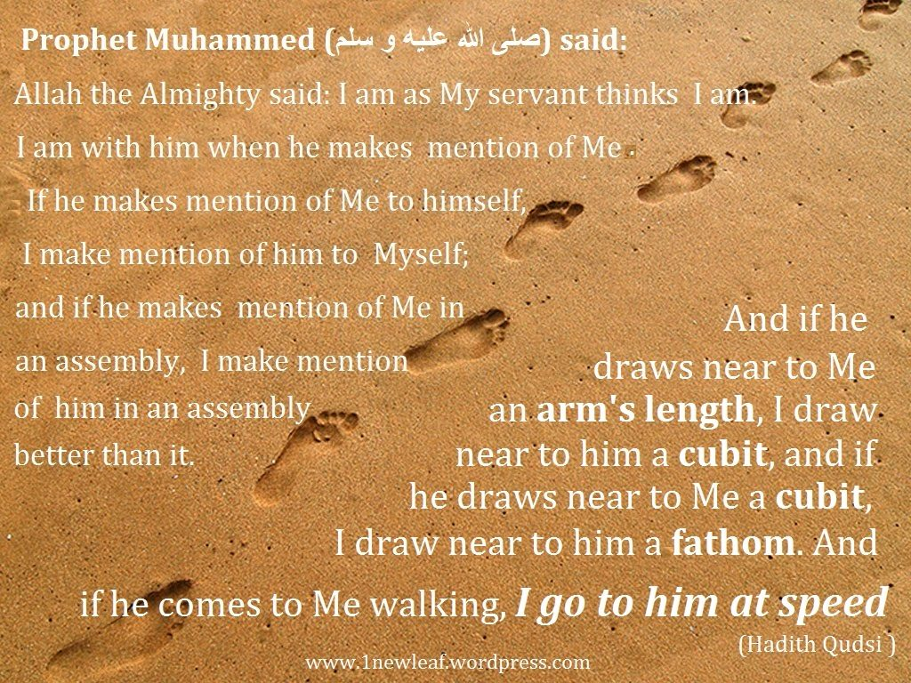 footprints near Allah