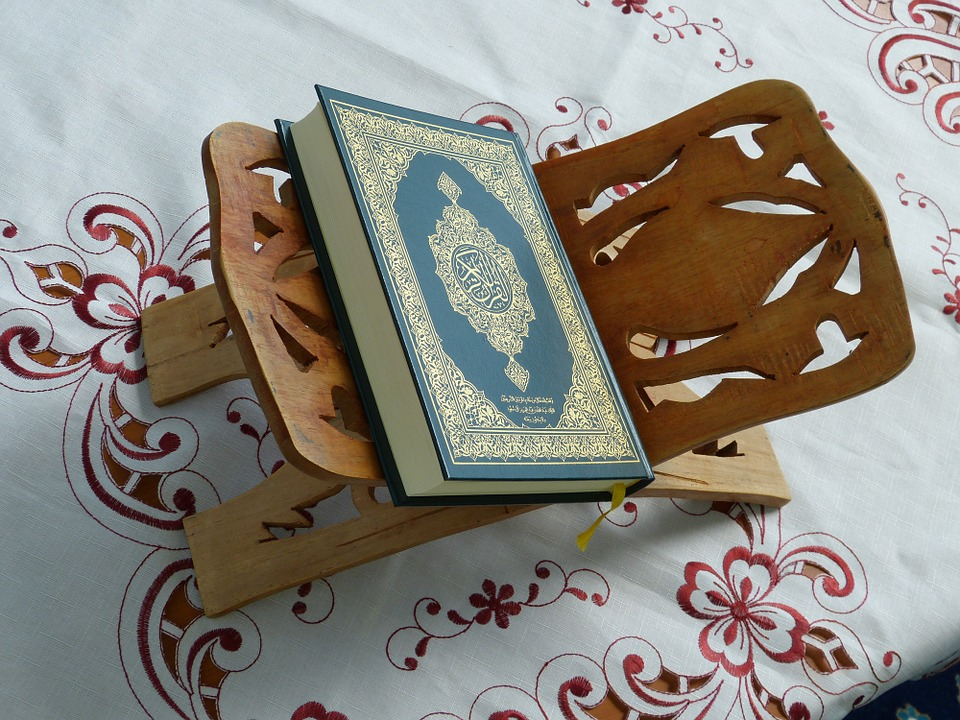lagging behind in Quran Ramadan
