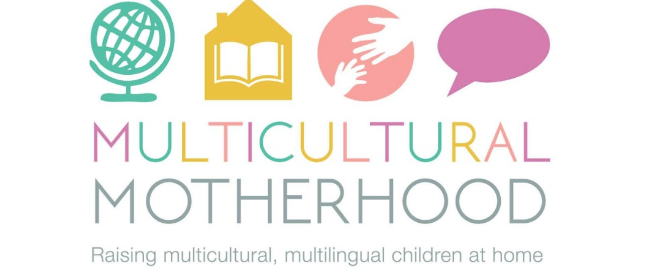 Multicultural Motherhood Logo