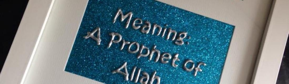 Muslimah Bloggers Ramadan Giveaway