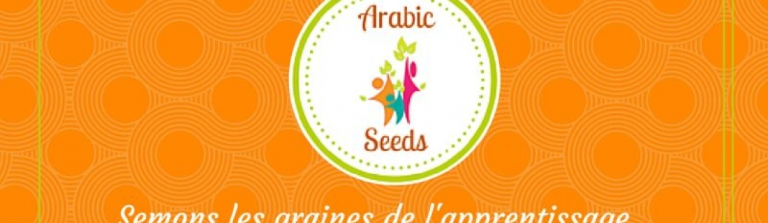 August 2016 Featured Blogger – Arabic Seeds