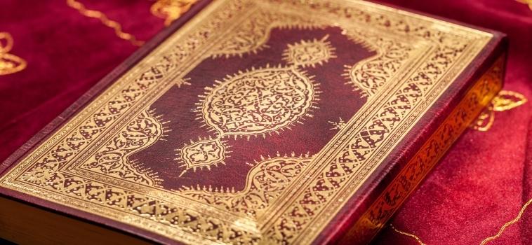 The Mid-Ramadan Slump: A Qur'anic Treatment