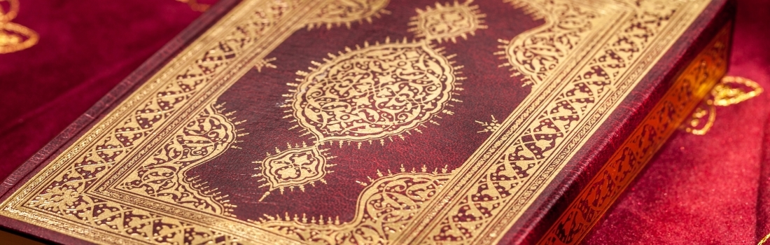 The Mid-Ramadan Slump: A Qur'anic Treatment