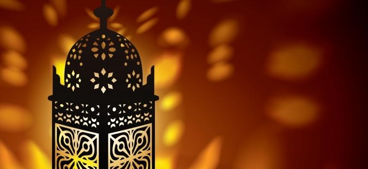 Ramadan Poem