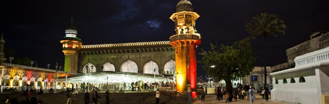 Alhumdulillah…and In Sha Allah – the end of Ramadan