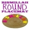Day 19 – A Crafty Arab Bismillah Round Placemat Tutorial