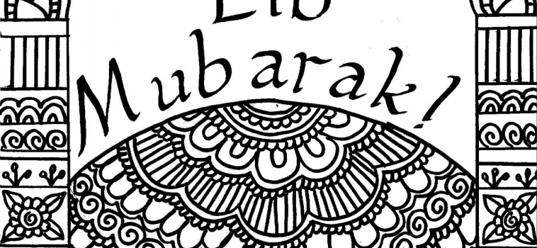 Ramadan Day 28: Free Colour-in Eid Card