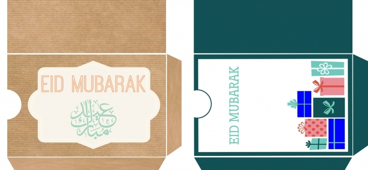 Ramadan Day 26 – A Crafty Arab Eid Gift Cards