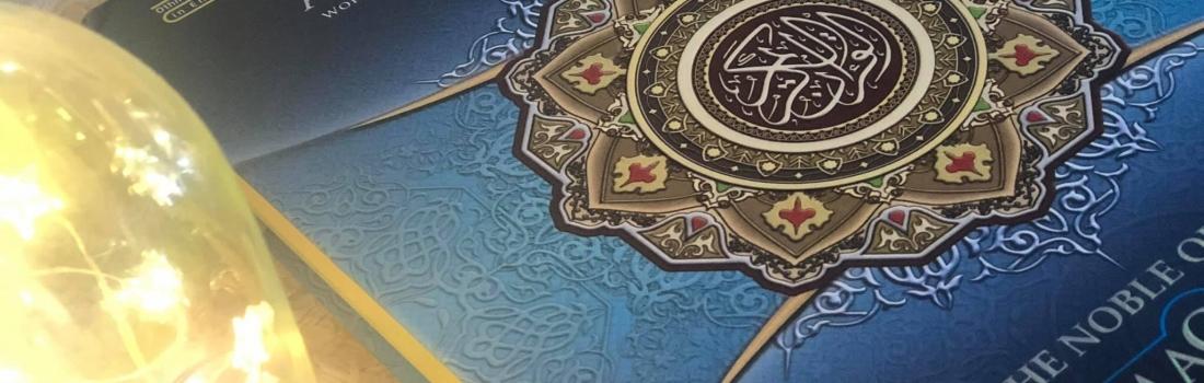 Falling in love with the Quran this Ramadan – Ramadan 2020 Day 22