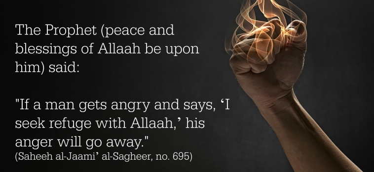 Vent Your Anger