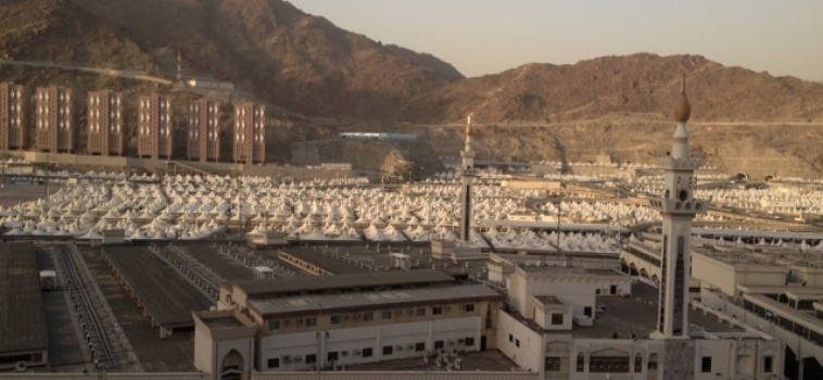 Hajj 2015 – My New Beginning, My Dream Come True