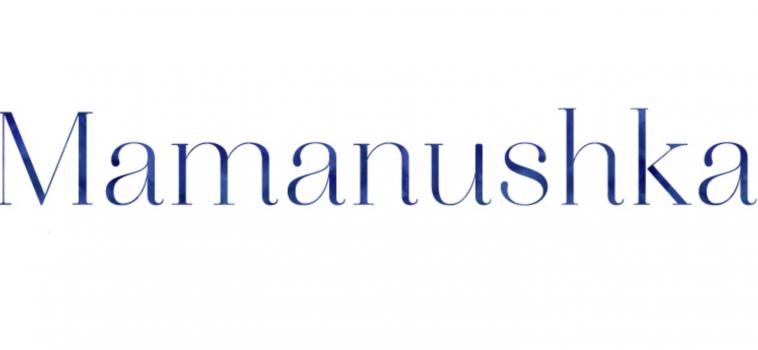 June 2020 Featured Blogger – Mamanushka