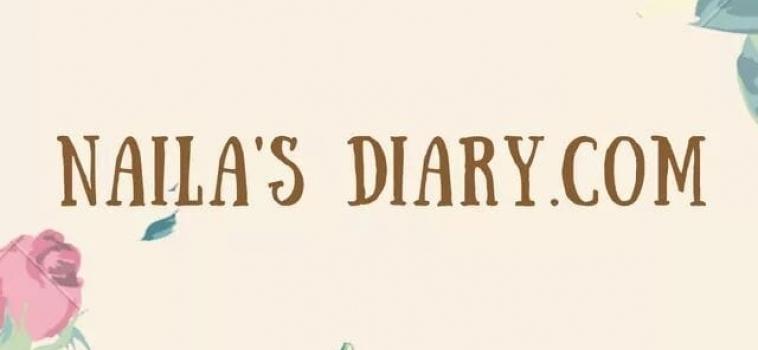 September 2020 Featured Blogger – Naila's Diary.