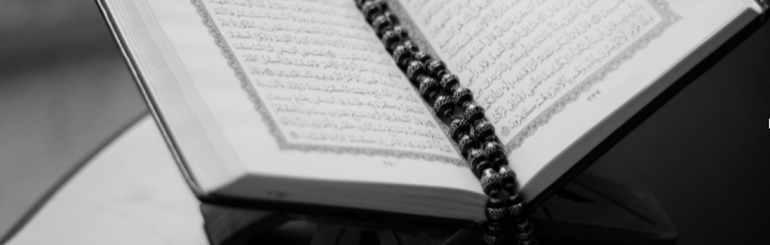 5 Daily Lessons of Ramadan – Ramadan 2020 Day 29