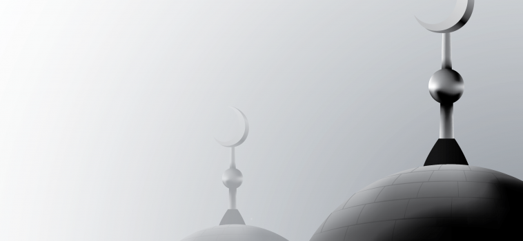 Ramadan, Qur'an, and the New Norm