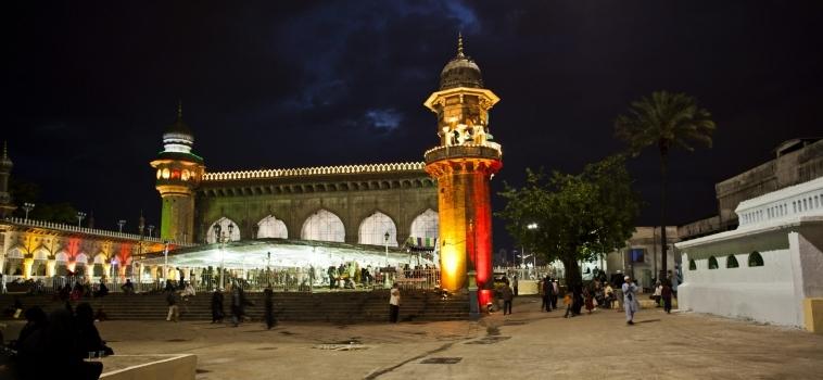 Ramadan in Lockdown – Ramadan 2020 Day 21