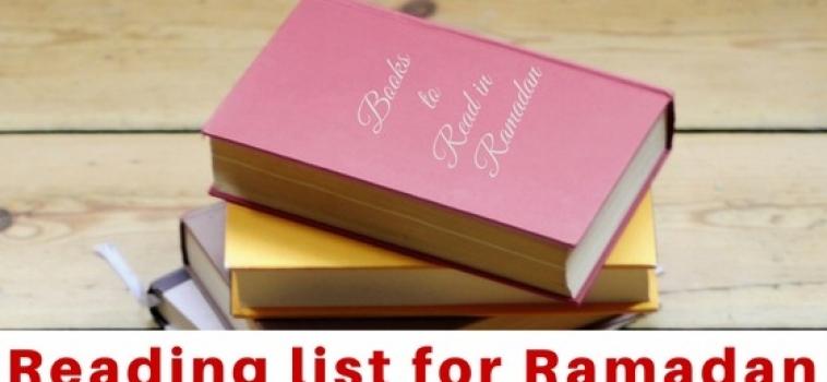 Ramadan Day 11 – A Reading List for Ramadan