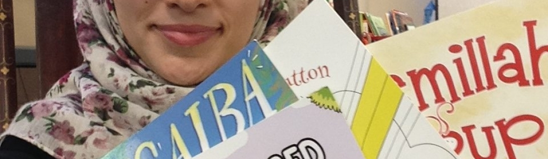 July 2016 Featured Blogger – Ruqaya's Bookshelf