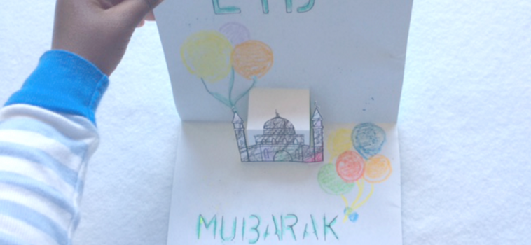 Ramadan Greeting Card Craft