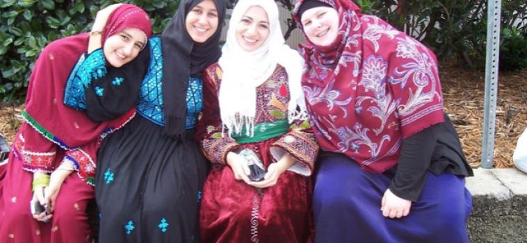 A Convert's First Eid
