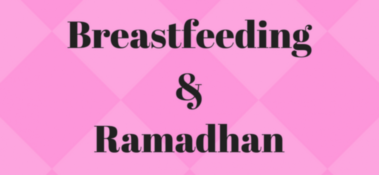 Ramadan Day 4 – Breastfeeding and Ramadhan