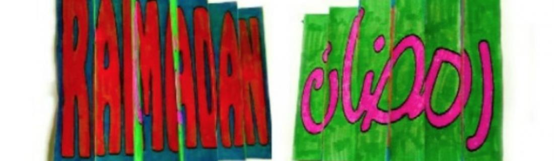 Ramadan Day 7 – Ramadan Lenticular Artwork Printable