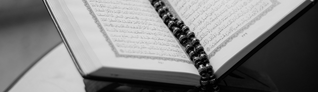 Ramadan Day 25 – Incorporating best practices of Ramadan into daily routine
