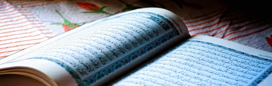 Ramadan Day 3 – How to connect with the Qur'an through memorisation for busy mums!