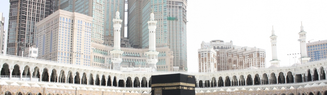August 2017 Monthly Prompt – Hajj