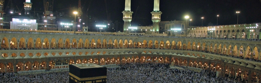 From Reluctance to Acceptance – My Journey to Hajj.