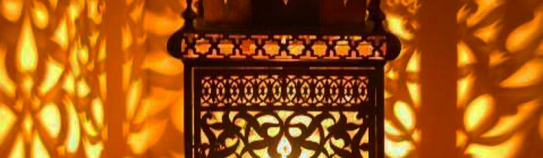 Poem: O Ramadan!